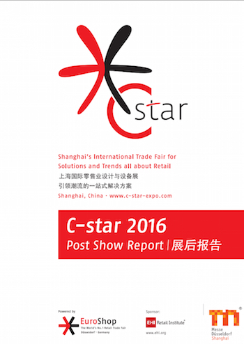 Informe Post Show C-Star China 2016